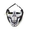 Защита лица Maxilla сетчатая (черная с черепом)