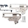 Корпус гирбокса Ver.2 усиленный LONEX для MP5