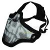 Защита лица М01 сетчатая (черная с черепом)